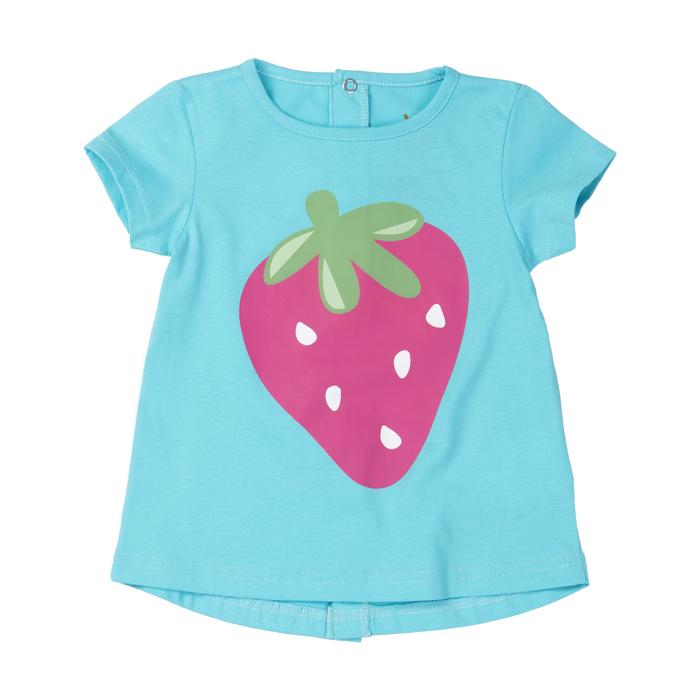 zippy cute fruits