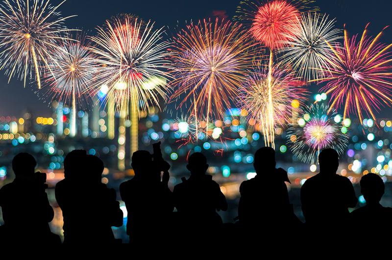 Las celebraciones más raras del año